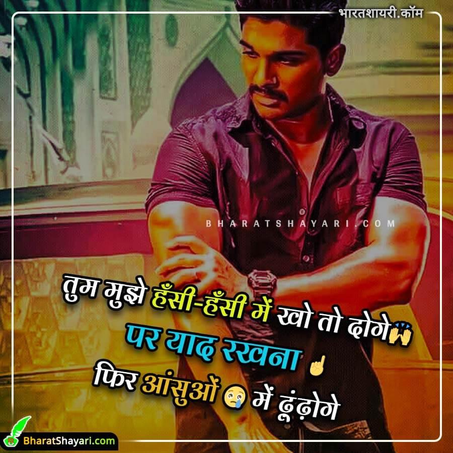 Ashq Shayari Images